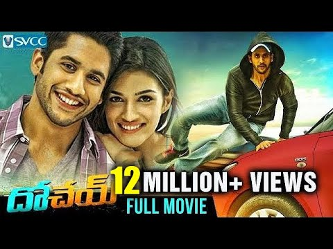 Dohchay Telugu Full Movie HD | Naga Chaitanya | Kriti Sanon | Brahmanandam