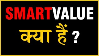 Smart value products and services limited ISO : 9001:2000 All Over India 35+ Offices starting : 1999 More information visit Website ...