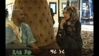Bilal Show - Ethiopian Artist Sara Nuru from Dubai