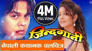 "Video New Nepali Movie - ""JINDAGANI"" FULL MOVIE 