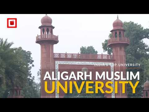 AMU | Documentary on Aligarh Muslim University