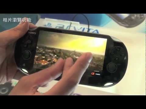 how to zoom in on a ps vita camera