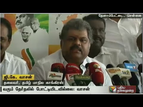 GK-Vasan-will-not-contest-in-Tamil-Nadu-assembly-elections
