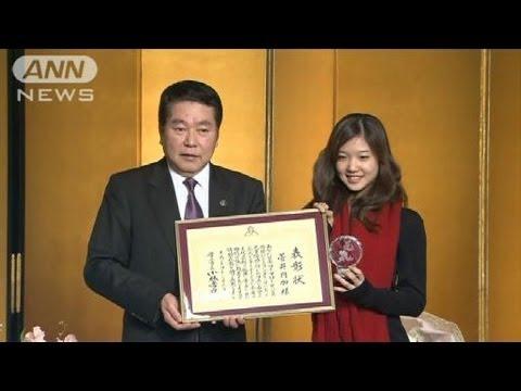 バレエ優勝の菅井円加さん会見ノーカット8/8(12/02/06)