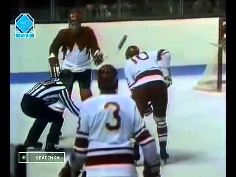 СССР Канада суперсерия 1972 год хоккей смотреть онлайн матч полностью (видео)