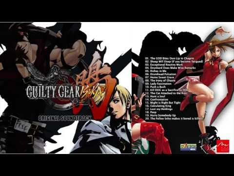 Guilty Gear Isuka OST - Sheep Will Sleep (if you become fatigued)