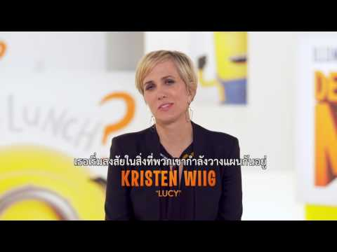Despicable Me 3 | A Look Inside Featurette | Thai sub