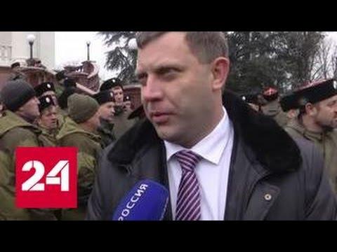 Кремль: Киев сам отказывается от Донбасса - DomaVideo.Ru