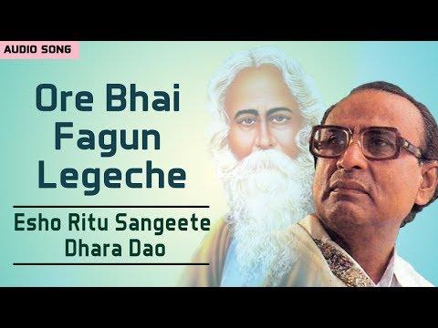 Video Ore Bhai Fagun Legeche | Dwijen Mukhopadhya | Rabindranath Tagore Songs | Gathani Music download in MP3, 3GP, MP4, WEBM, AVI, FLV January 2017