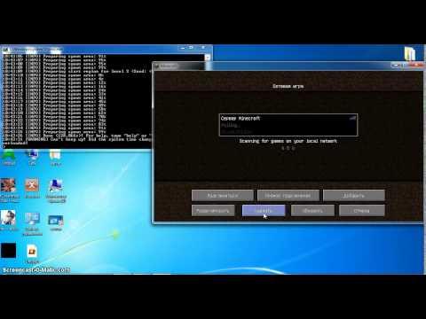 Как создать сервер блицкрига по хамачи