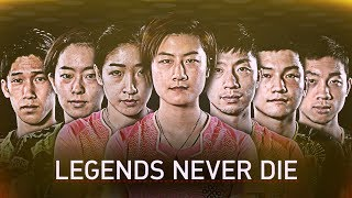 2017 World Championships | Time of the Legends!