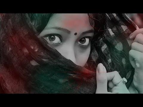 Evir - Duaa