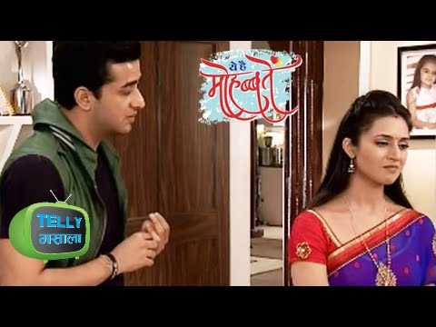 Romi Looks For Jobs To Get His Son Back | Ye Hai M