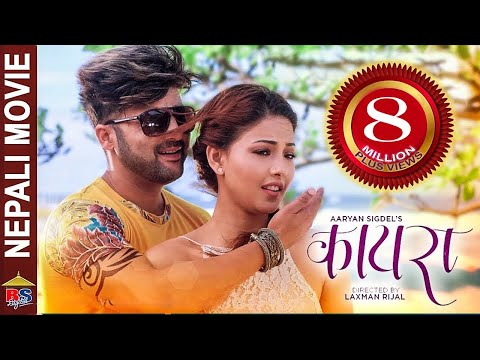 KAIRA || New Nepali Full Movie 2019 | Aryan Sigdel | Samragyee RL Shah | Laxman Rijal