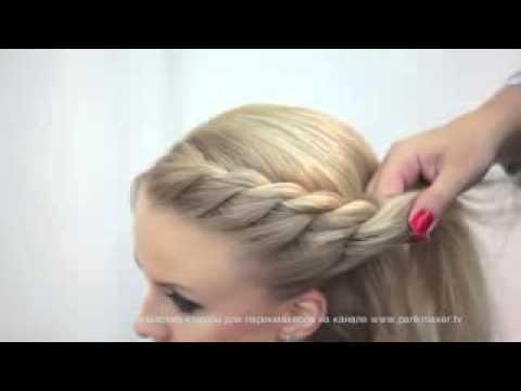 Технология плетения кос - DomaVideo.Ru