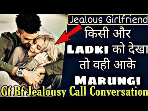 Cute Jealousy Call Conversation || Main Tumko Mar Dungi || Mr.Loveboy