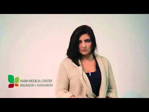 Лечение в Израиле - отзыв: удаление доброкачественной опухоли мозга