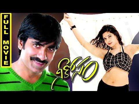 Download Neekosam Telugu Full Movie || Ravi Teja, Maheswari HD Mp4 3GP Video and MP3