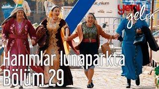 Video Yeni Gelin 29. Bölüm - Hanımlar Lunaparkta MP3, 3GP, MP4, WEBM, AVI, FLV Mei 2018