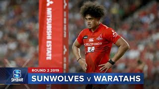 Sunwolves v Waratahs Rd.2 2019 Super rugby video highlights | Super Rugby Video Highlights