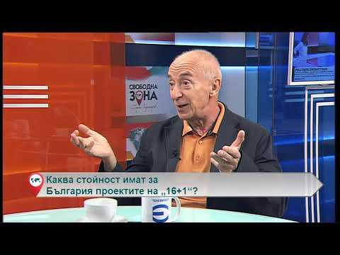 Свободна зона с гост проф. Захари Захариев – 12.07.2018 (част 1)