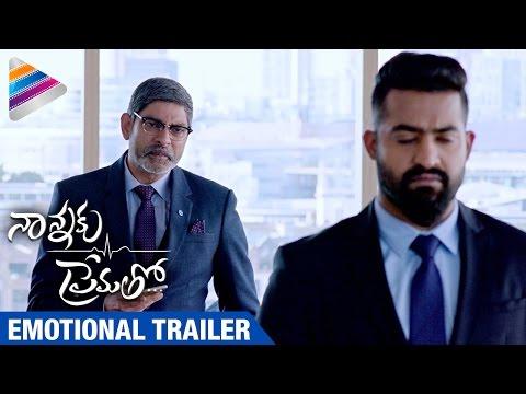 Nannaku Prematho Emotional Trailer | Jr NTR | Rakul Preet | Jagapathi Babu | DSP | Telugu Filmnagar
