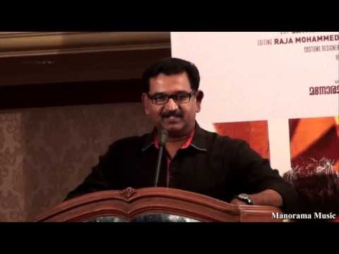 Video Blessy speaking during Audio Release of Malayalam Movie Kalimannu download in MP3, 3GP, MP4, WEBM, AVI, FLV January 2017