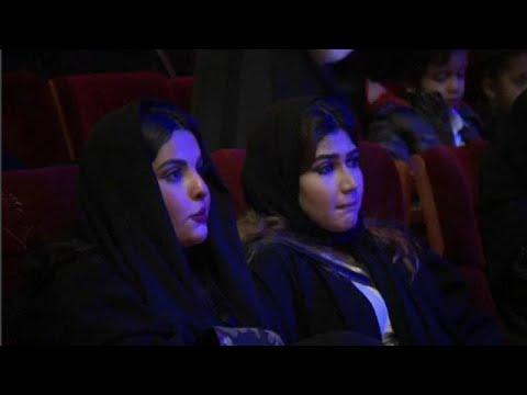 Σαουδική Αραβία: Ανοίγει κινηματογράφος μετά απο 35 χρόνια