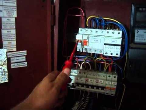 схема для генератор для