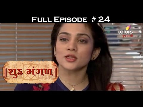 Shukra-Mangal--30th-April-2016--શુક્ર-મંગળ--Full-Episode
