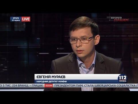 Евгений Мураев в \