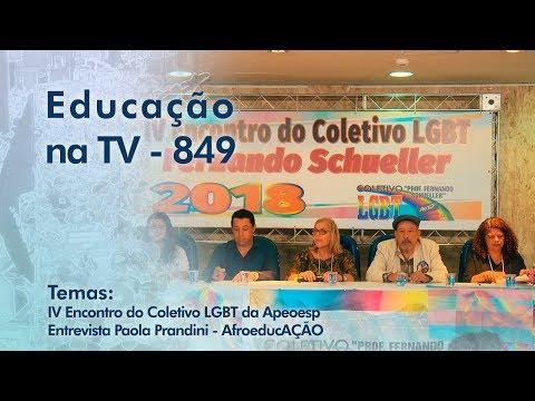 IV Encontro do Coletivo LGBT da Apeoesp / Entrevista Paola Prandini - AfroeducAÇÂO