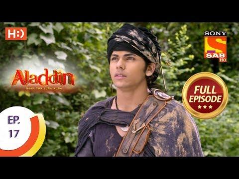 Aladdin - Ep 17 - Full Episode - 12th September, 2018