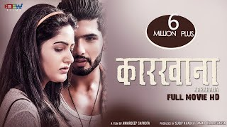 Video KARKHANA || New Nepali Full Movie HD 2018/2074 || Ft.Sushil Shrestha / Barsha Siwakoti MP3, 3GP, MP4, WEBM, AVI, FLV April 2018