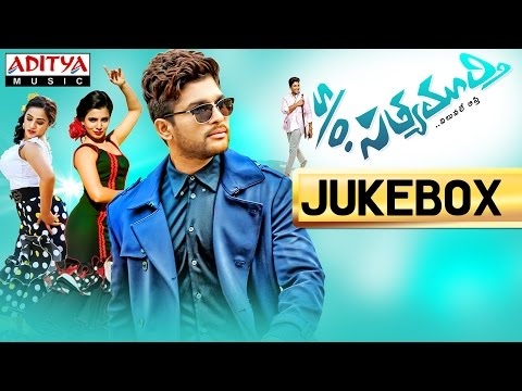 S/o Satyamurthy Telugu Movie || Full Songs Jukebox