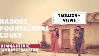 Video Nadodi poonthinkal- malayalam song cover|usthad|Himna Hilari| Shibin Sebastian|നാടോടി പൂന്തിങ്കൾ MP3, 3GP, MP4, WEBM, AVI, FLV April 2019