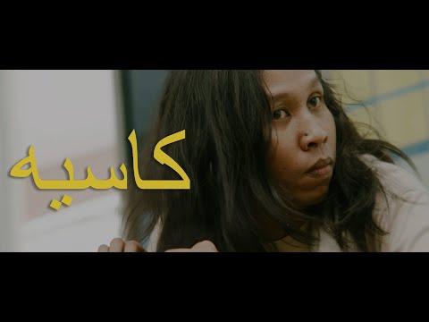 Kugiran Masdo - KASIH (Muzik Video Rasmi bahagian 1)