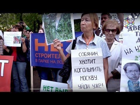 Собянин и собянинщина - это смерть Москвы: Сергей Менжерицкий