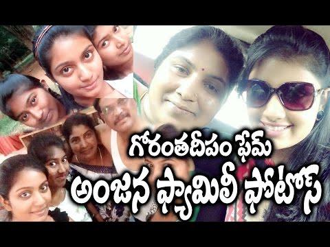 Video Gorantha Deepam Fame ANJANA Family Photos || Yatas media download in MP3, 3GP, MP4, WEBM, AVI, FLV January 2017
