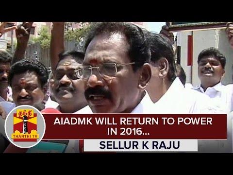 AIADMK-will-Return-to-Power-in-2016--Sellur-K-Raju--Thanthi-TV
