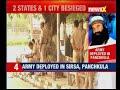 Ram Rahim Verdict: Ram Rahim Singhs cavalcade enroute Panchkula - Video
