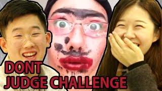 Video Koreans react to don't judge me challenge MP3, 3GP, MP4, WEBM, AVI, FLV Juni 2019