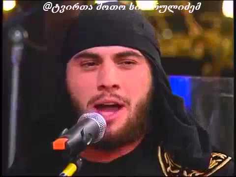 jgufi bani - kavkasiuri balada Live gamis show ჯგუფი ბანი - კავკასიური ბალადა (ცოცხალი შესრულება) (видео)
