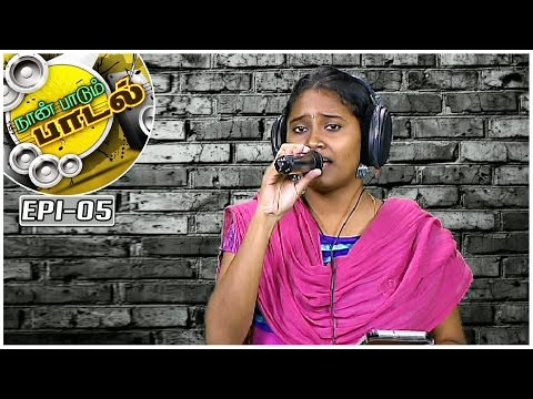 Song-by-Naganandhini-Naan-Paadum-Paadal--5--Platform-for-new-talents-Kalaignar-TV