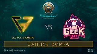 CG vs GeekFam, The International 2017 Qualifiers [Maelstorm, LightOfHeaven]