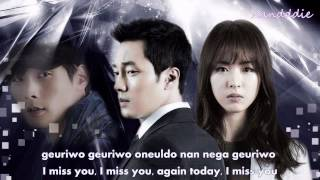 Video Ghost ~ I Miss You So I Cry(eng/rom sub) MP3, 3GP, MP4, WEBM, AVI, FLV Desember 2017