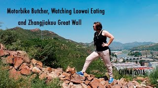 Zhangjiakou China  city photo : TRAVEL VLOG CHINA: Motorbike Butcher, Watching Laowai Eating and Zhangjiakou Great Wall