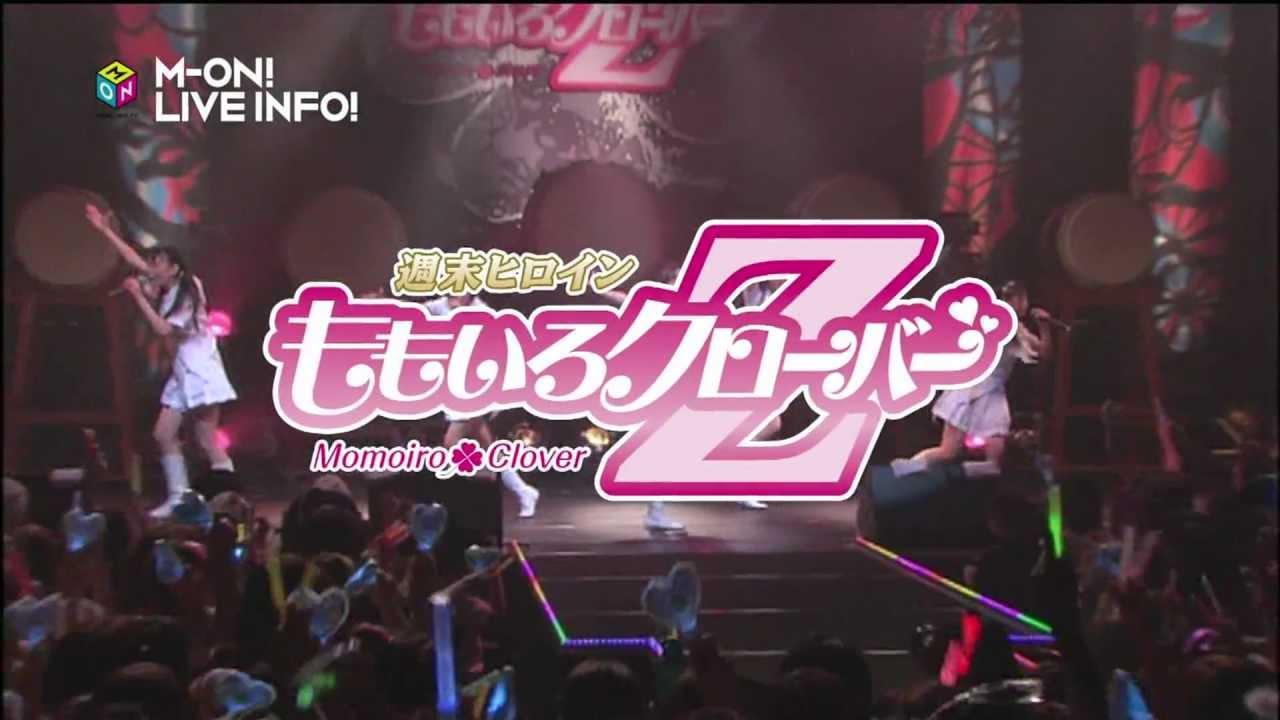 Momoiro Clover Z เตรียมกลับมาจัดคอนเสิร์ต Otoko Matsuri