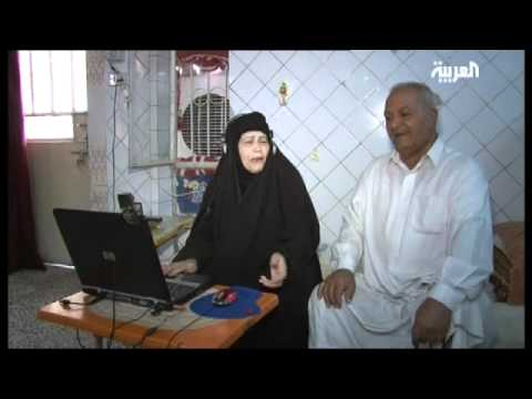 computer illiterate old lady - Iraqi Grandmother Rocks Facebook An elderly Iraqi woman has changed her course of life in a matter of years, driven by nostalgic memories of her children and...
