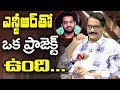 Ashwini Dutt Next Movie With Jr NTR | Ashwini Dutt About His Movie With Mahesh Babu | #Mahanati